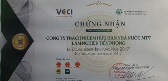 VCCI2017